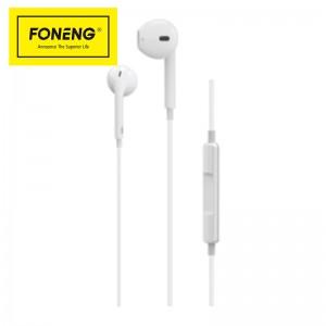 Online Exporter Unique Metal Earphone - T15 music earphone – Be-Fund