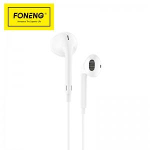 Top Suppliers 3.5mm Earphones - T34  3D music earphone – Be-Fund