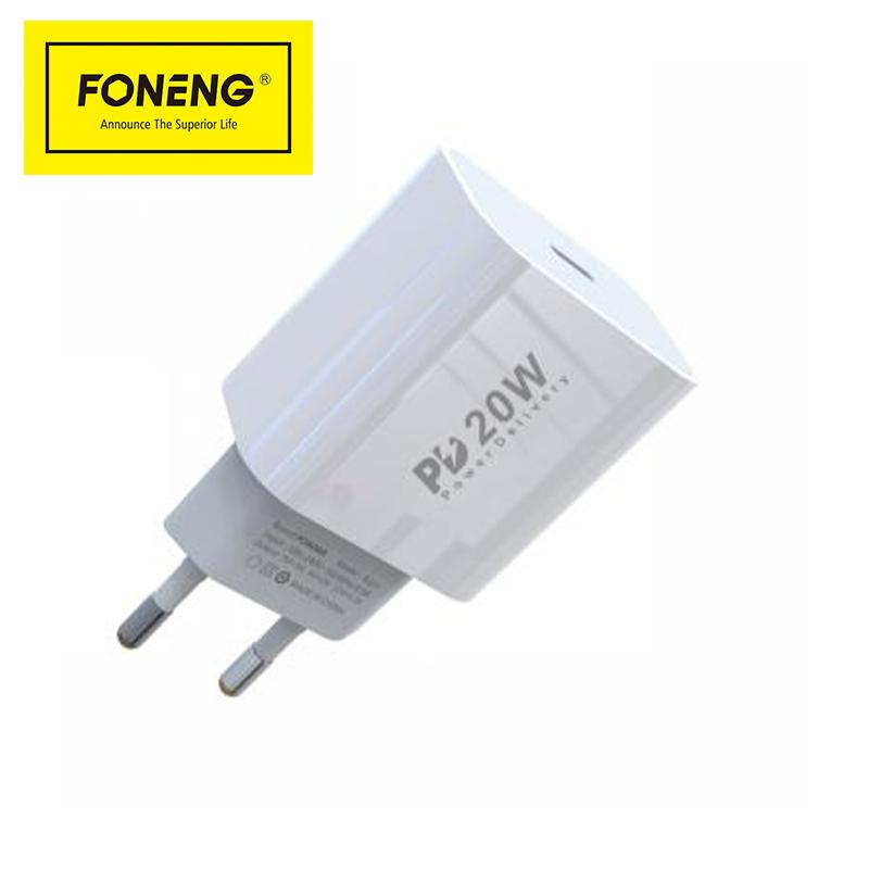 EU23 PD 20W charger