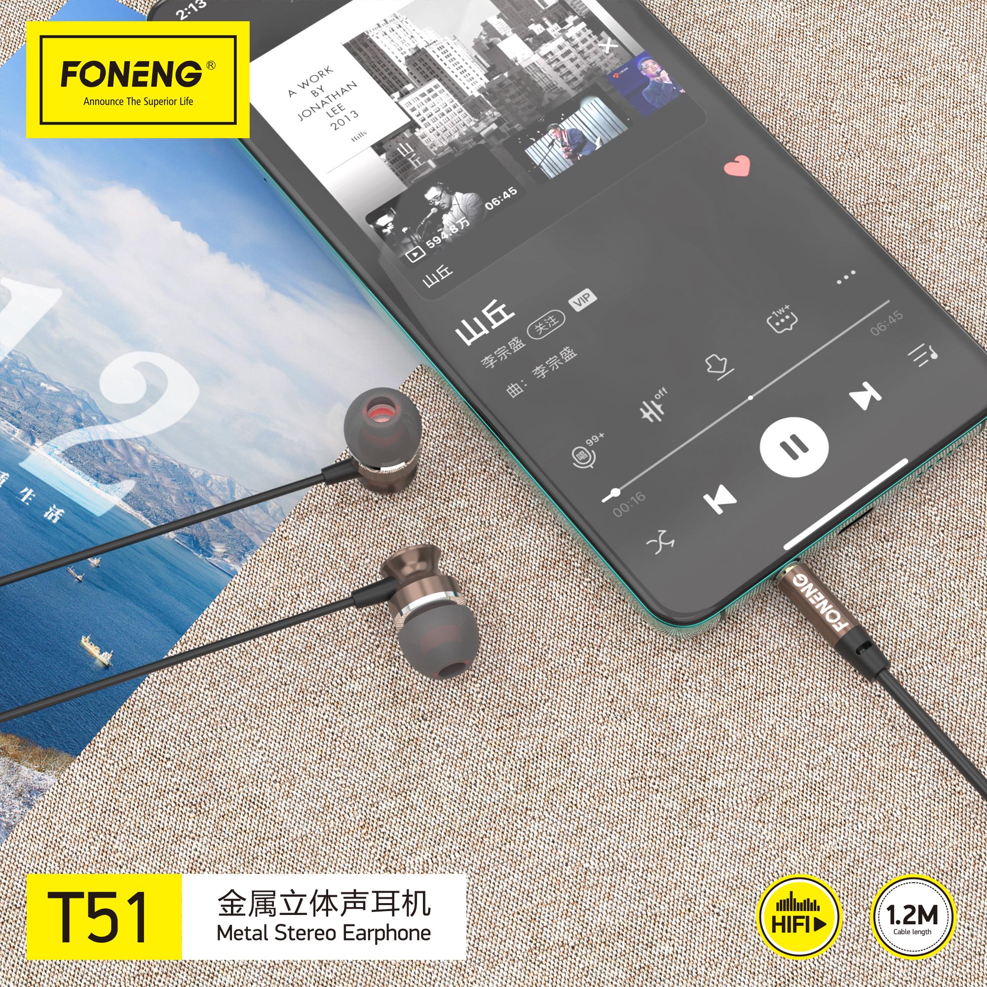 T51 Metal Heavy Bass Earphone (3.5mm)