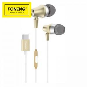 Discount wholesale Roda Solution Original Earphone - E535 TYPE-C earphone – Be-Fund
