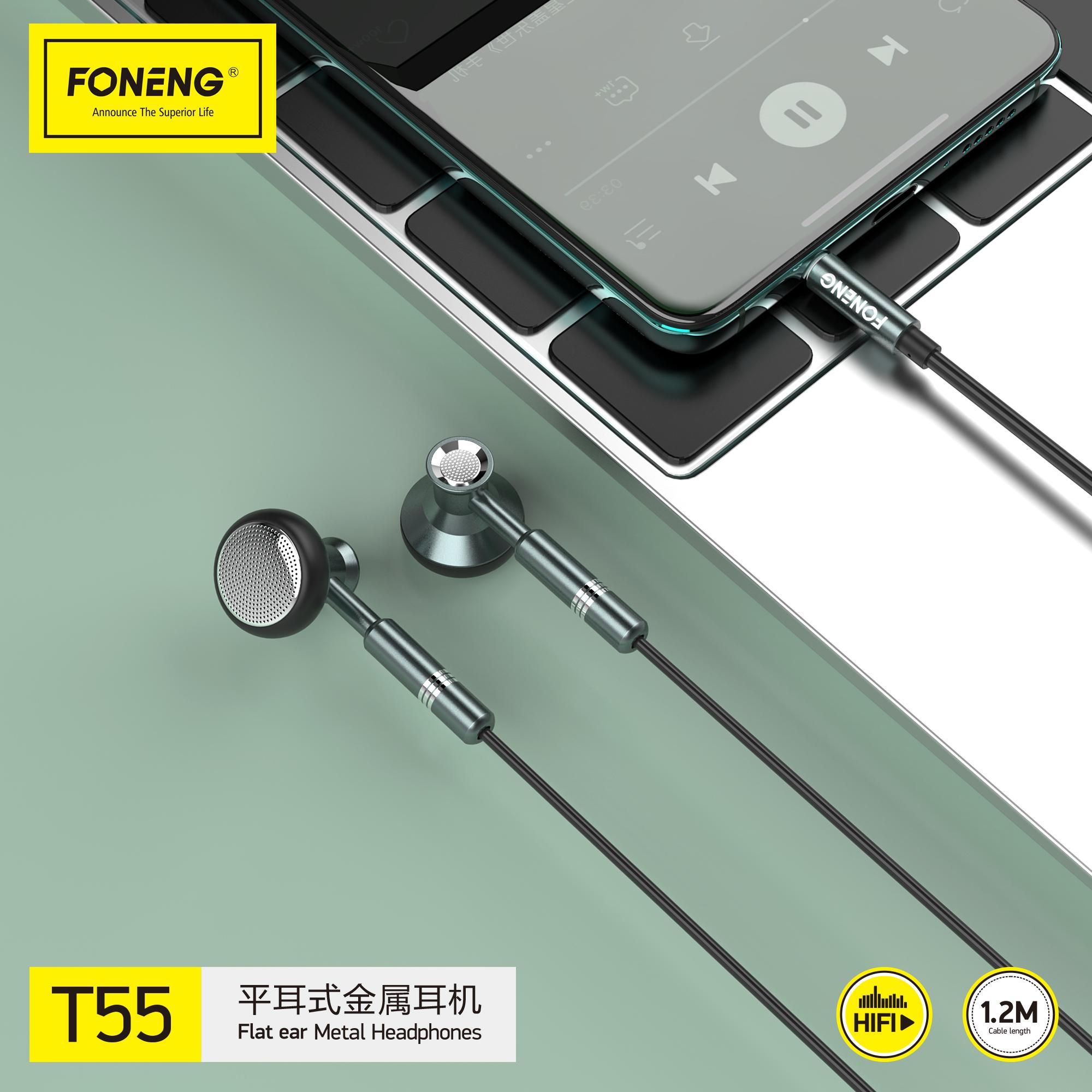 T55 Metal Flat Earphone (3.5mm)
