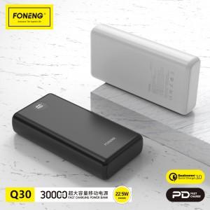 Q30 22.5W PD+QC POWER BANK 30000mah