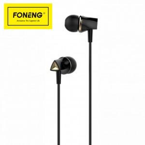 Personlized Products Metal In-Ear Earphone - T18 heavy bass in-ear handsfree – FONENG