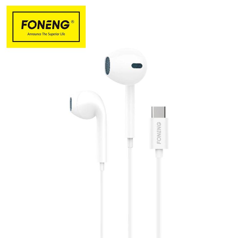 T36 DIGITAL COMPATIBLE  earphone